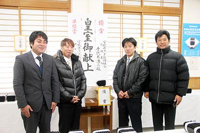 鳴瀬のノリ 皇室献上 塩釜神社品評会 手代木さんが最高賞