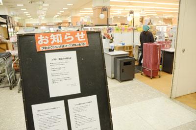 石巻市役所1階 エスタ5月末で閉店 被災も影響売上伸びず
