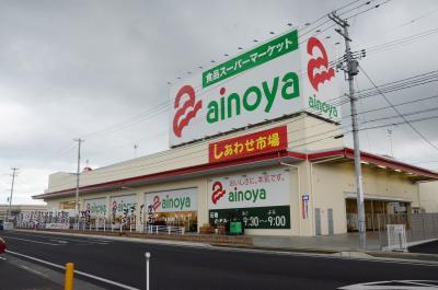 スーパー 戦国時代 激戦区・蛇田 1キロ圏内で5店がしのぎ 使い分けてお得に買い物