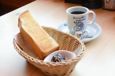 珈琲所 コメダ珈琲店 トースト付のモーニング人気 県内沿岸部で初出店 名物シロノワールも