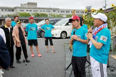 みちのくマラソン 寛平さん 今年も健脚ラン 村上ショージさんら芸人参加