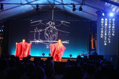ロックオペラで描く賢治の世界 中瀬会場に上演 RAF 迫力の歌声と異次元観で魅了