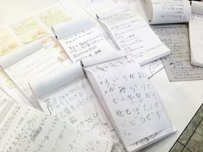 手書きのメモには、その時の気持ちとか、思い出とか、書いてあること以上の情報がいっぱい。