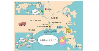 【しんちゃん通信】Vol.60 こども新聞 第24号まもなく発行!