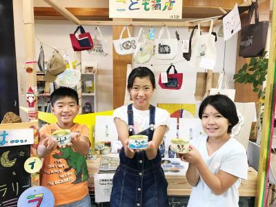 【しんちゃん通信】Vol.61 ネットショップ「こども商店」いよいよオープン!