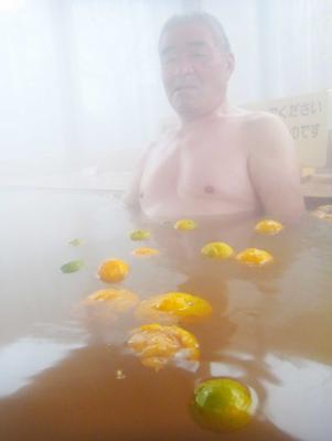 きょうは冬至 上品の郷ふたごの湯 ユズ風呂で癒やしのひと時 心と体 あったかリラックス