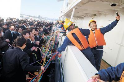 実習船宮城丸 宮水生ら乗せハワイ海域へ 大海原で成長誓い出港