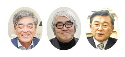 石巻専修大人間学部の3教授 合同で定年記念の最終講義 それぞれに教育・学問の道をひと筋 26日 一般市民も聴講可