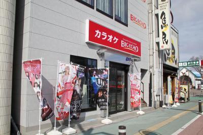 石巻駅前にカラオケ店オープン ビッグエコー 年中無休 幅広い世代お楽しみの場に