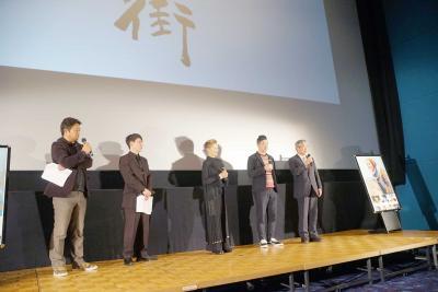 石巻ロケ映画「生きる街」が公開 主演の夏木さんら舞台あいさつ イオンシネマ 地域と家族への愛を描く