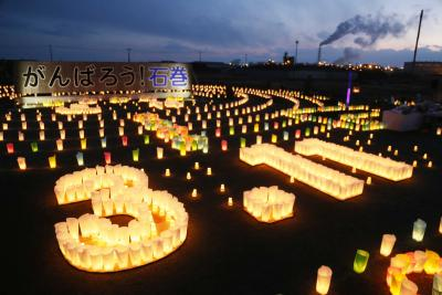 東日本 大震災 から7年 あせぬ記憶、募るいとしさ