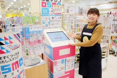 おかべ本屋さん 県内3カ所 石巻地方で唯一 すぐ作れるオリジナルスタンプ「OSMO」