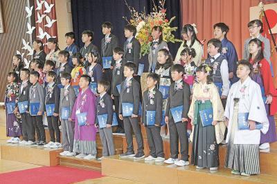 小学校で卒業式 山下小34人が新たな春へ 感謝と涙の巣立ち
