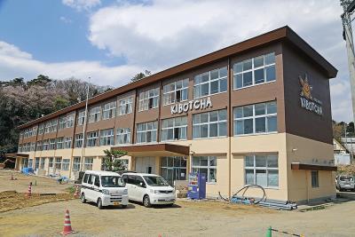 校舎を活用したキボッチャの外観