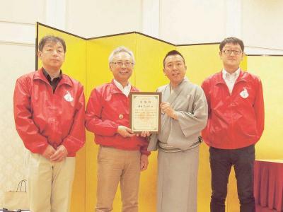 おでん大使にたい平さん委嘱 第1号の思いアツアツ 「石巻の食文化広めます」