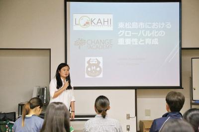 東松島出身の留学生 成澤さん 海外経験から教育姿勢説く 想像力育む学習支援を