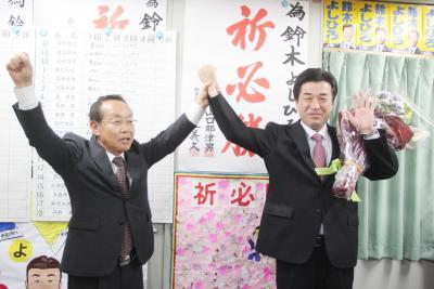 伊藤市議(左)とともに初当選を喜...