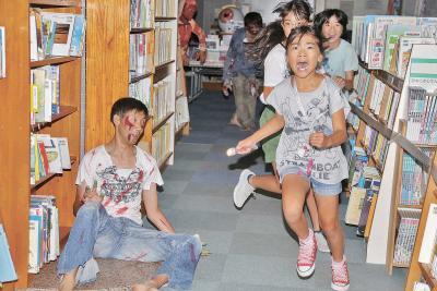 東松島市図書館 冷房不要の肝試し体感 児童30人が恐怖と絶叫