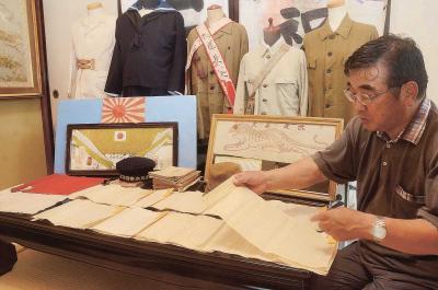 あす終戦記念日 出征教師に別れの文集 私設資料館で佐々木さん所蔵 当時の教育方針語る資料 教え子児童が思い込め