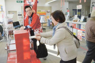 石巻郵便局には専用ポストが設けら...