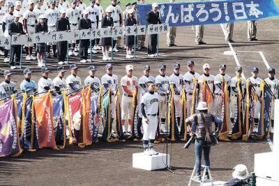 石巻工業高校が21世紀枠で選抜高校...