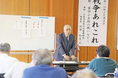 東松島市内であった郷土史講演会で戊辰戦争を語る阿部さん(昨年6月24日)