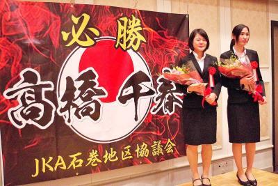 石巻市内での祝勝会に臨んだ 高橋さん(左、昨年10月13日)