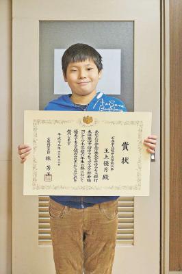 念願の文科大臣賞の賞状を手にした玉上君(平成29年12月21日)