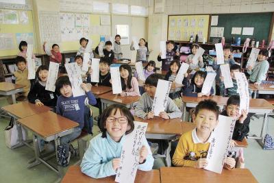 3学期がスタート 石巻地方の小中高校 白い息弾ませ元気に登校