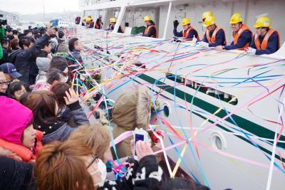 県海洋実習船 「宮城丸」 宮水生ら乗せ3次航海 学び多き大海原へ出港