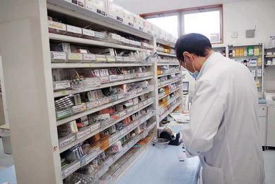 薬事理解 ④ 展望 薬局を選ぶ時代へ 次代への軌跡
