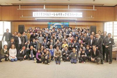 コバルトーレ女川キックオフパーティー もう一度JFLの舞台に 阿部監督「前を向いて戦う」