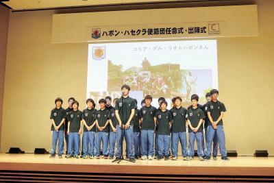 使節団として任命された中学生選手