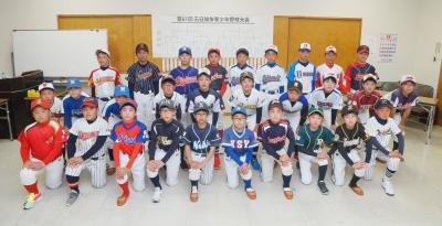 第61回石日旗少年野球 初戦の対戦相手決まる 6月14日 市民球場で開幕 優勝チームは厚木市に招待