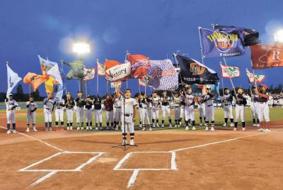 第61回石日旗争奪少年野球大会 狙え「令和初」の優勝旗 開会式は華やかさ満載 26チーム400人行進