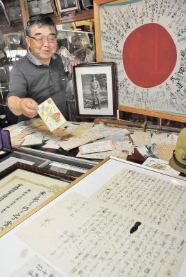 終戦から74年 数奇な運命たどった日章旗 平和願い遺族が寄贈 石巻北村の私設資料館