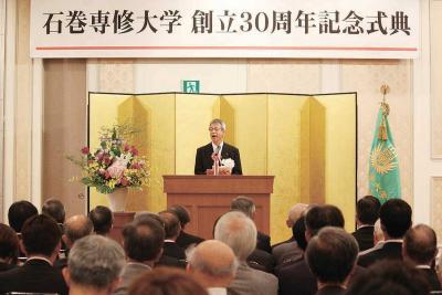 石巻専修大学が式典 平成と共に30年 改革の令和へ 人材育成で中長期計画