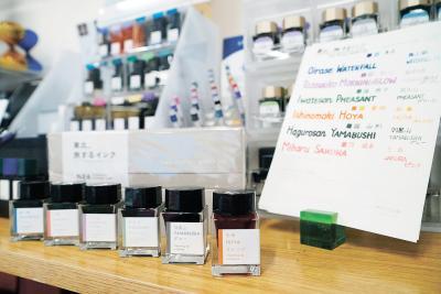 文具店10社の合同企画 東北の自然 インクに オレンジは石巻「ホヤ」