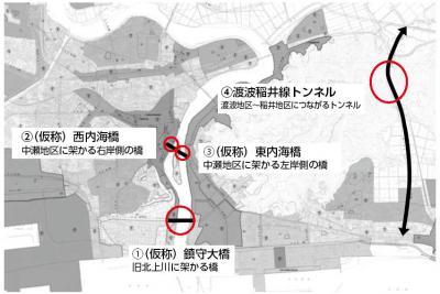 石巻市 橋、トンネル4カ所 親しみある名称公募へ シンボルに市民の英知