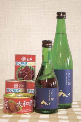 2社が共同開発した 日本酒の「コレ...