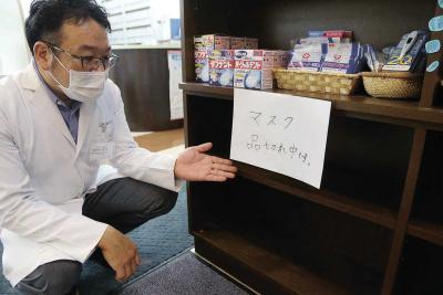石巻地方もマスク不足 政府 業界に増産要請 手洗い、うがい徹底を