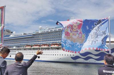 ダイヤモンド ・プリンセス 4月の石巻寄港は中止 新型コロナ感染拡大で 観光ボラ協「住民不安も」と理解